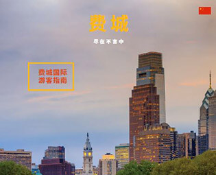 Chinese (simplified) - 中国 (简体)