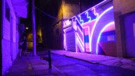 Electric Street Philadelphia by Cory Popp